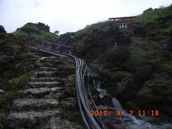 20100902-06「夏休み東北旅行&栗駒山」 011.jpg