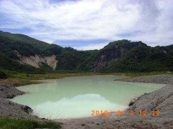 20100902-06「夏休み東北旅行&栗駒山」 043.jpg
