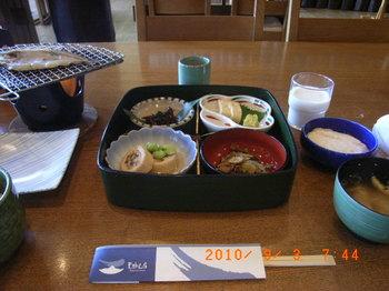 20100902-06「夏休み東北旅行&栗駒山」 118.jpg