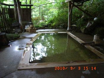 20100902-06「夏休み東北旅行&栗駒山」 155.jpg