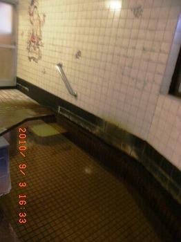20100902-06「夏休み東北旅行&栗駒山」 174.jpg