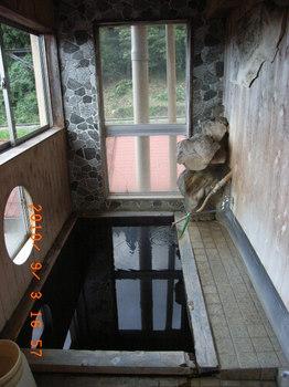 20100902-06「夏休み東北旅行&栗駒山」 176.jpg