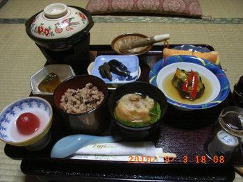 20100902-06「夏休み東北旅行&栗駒山」 180.jpg
