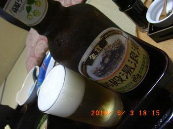 20100902-06「夏休み東北旅行&栗駒山」 189.jpg