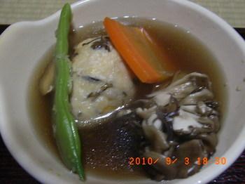 20100902-06「夏休み東北旅行&栗駒山」 191.jpg