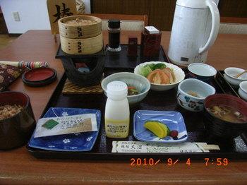 20100902-06「夏休み東北旅行&栗駒山」 193.jpg