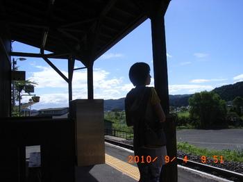 20100902-06「夏休み東北旅行&栗駒山」 205.jpg