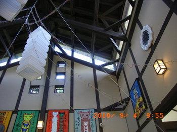 20100902-06「夏休み東北旅行&栗駒山」 207.jpg