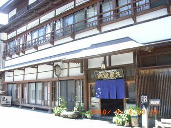 20100902-06「夏休み東北旅行&栗駒山」 225.jpg