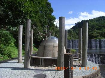 20100902-06「夏休み東北旅行&栗駒山」 239.jpg