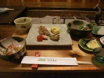 20100902-06「夏休み東北旅行&栗駒山」 251.jpg