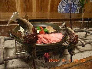 20100902-06「夏休み東北旅行&栗駒山」 258.jpg