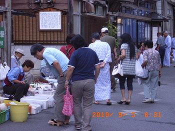 20100902-06「夏休み東北旅行&栗駒山」 264.jpg