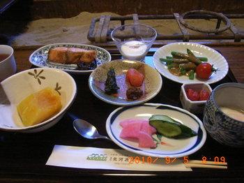20100902-06「夏休み東北旅行&栗駒山」 268.jpg