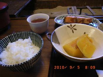 20100902-06「夏休み東北旅行&栗駒山」 269.jpg