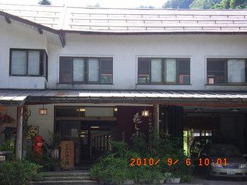 20100902-06「夏休み東北旅行&栗駒山」 289.jpg