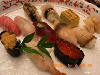 20100902-06「夏休み東北旅行&栗駒山」 291.jpg
