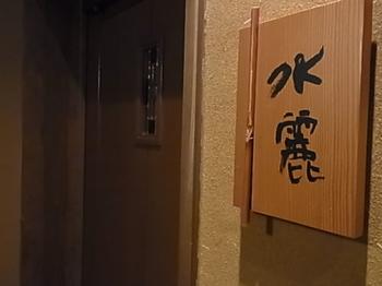 四万温泉川中温泉0001 (35).JPG
