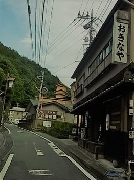 四万温泉川中温泉0001 (37).JPG